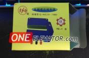 Elevator YG-1A magnetic sensors