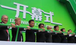 China International Elevator Exhibition