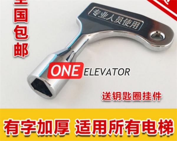 All Models Of Elevator Keys One Stop Elevator Supplier