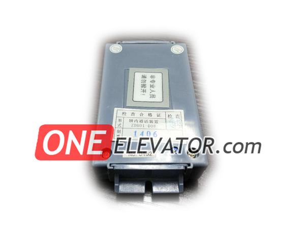 MITSUBISHI elevator interphone ZDH01-007